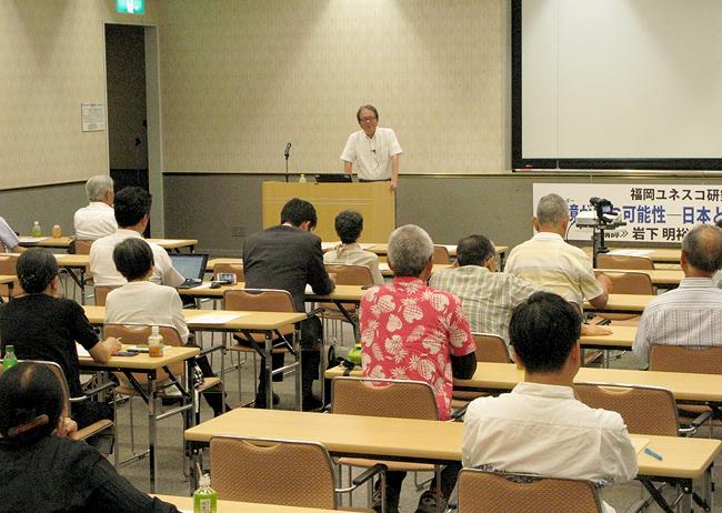 福岡ユネスコ講演会 国境(ボーダー)が持つ可能性―日本と隣国の最前線を見る