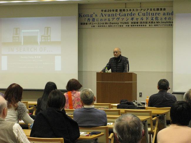 ダニー・ユン氏 香港におけるアヴァンギャルド文化とその未来