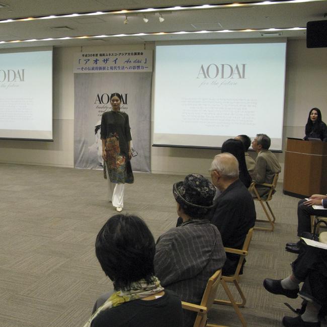 福岡ユネスコ・アジア文化講演会「アオザイ 〜その伝統的価値と現代生活への影響力」(2018年)