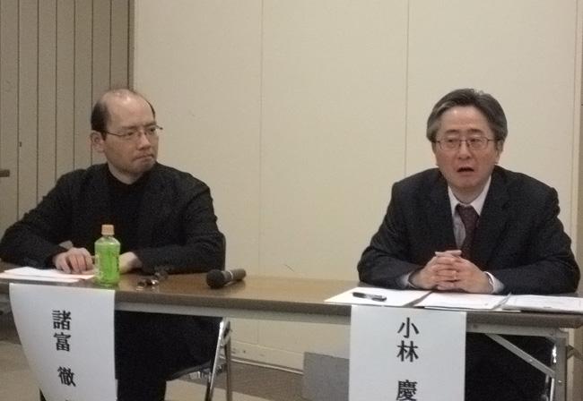 人口減少社会 ― その可能性を考える(福岡ユネスコ協会)小林慶一郎氏と諸富徹氏