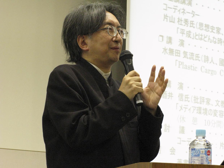 片山杜秀氏 「平成」とはどんな時代だったのか(福岡ユネスコ文化セミナー)