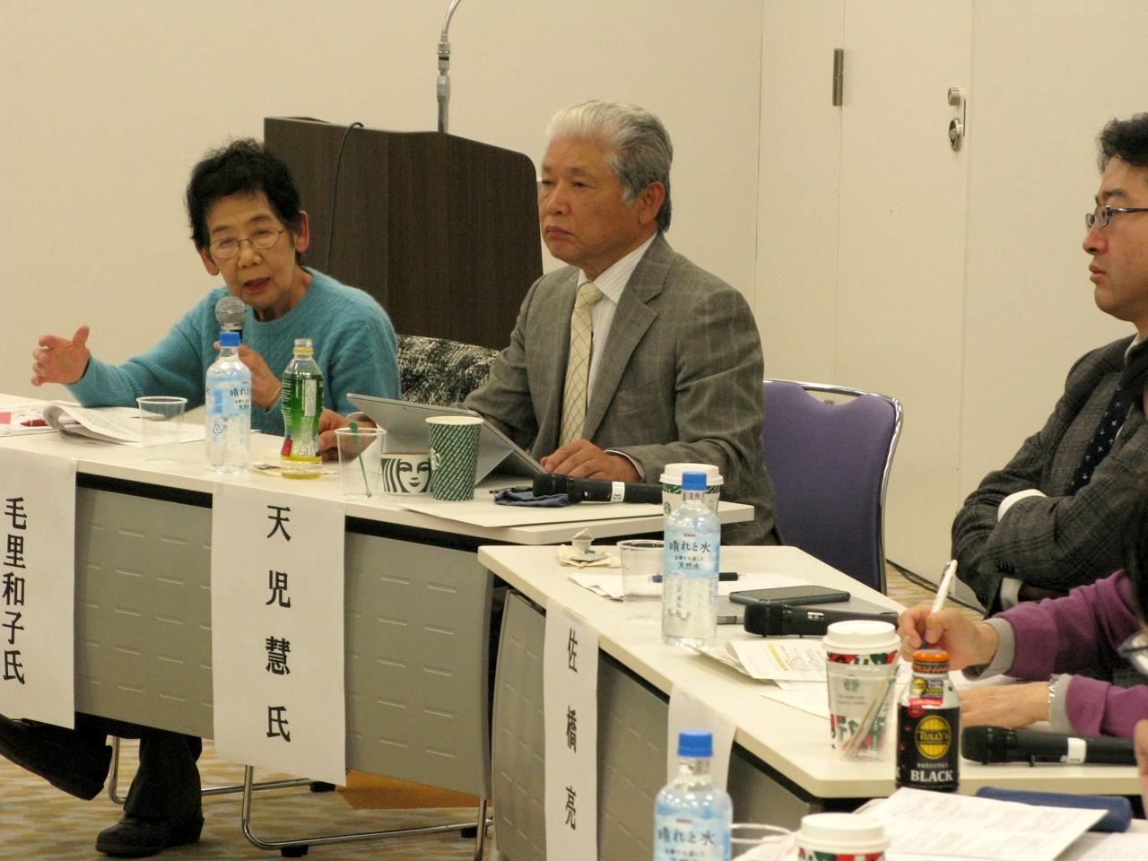 対外関係から見た中国(福岡ユネスコ協会)