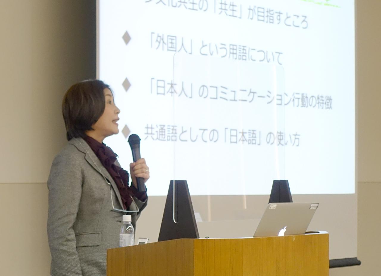 日本語を伝達ツールとして見直していく(徳永あかね氏講演会)